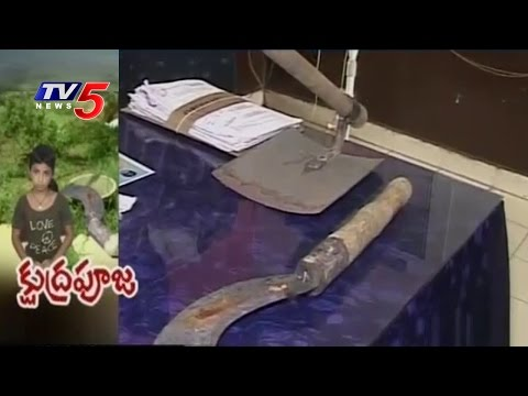Locals Busted Occult Worships And Child Sacrifice |  Rajahmundry | TV5 News