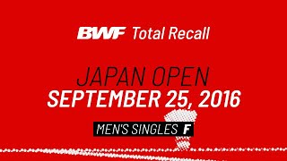BWF Total Recall | Lee Chong Wei proved his World No. 1 skill in Tokyo | BWF 2020