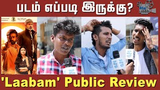 laabam-public-review-laabam-fdfs-review-laabam-movie-review-laabam-review-laabam-vjs