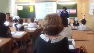 фрагмент урока в незнакомом классе