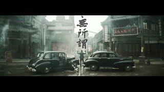 Khalil Fong (方大同) - Que Sera(...