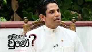 What Happened? - Chathura Senaratne