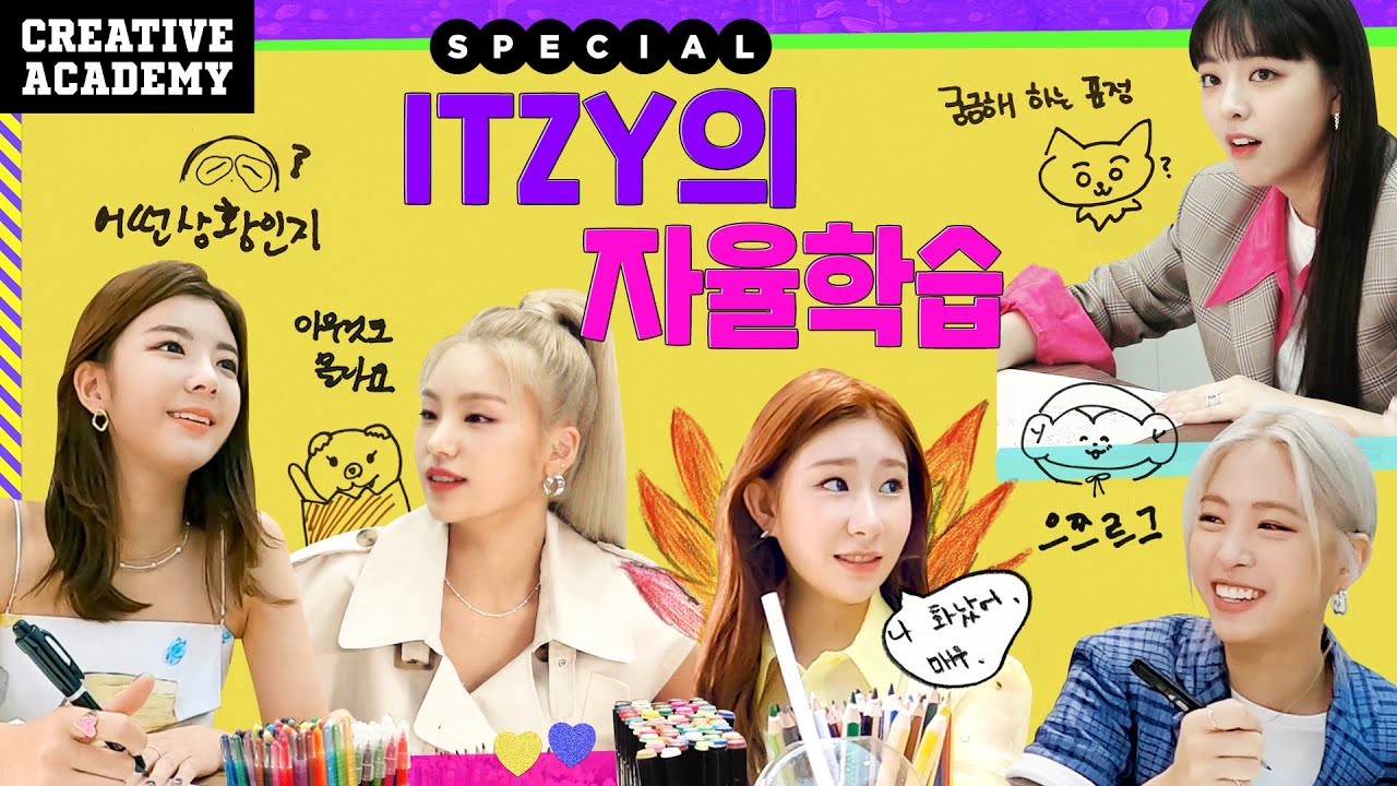 EP05. ITZY's characters- we see improvement!  점점 발전하고 있지!