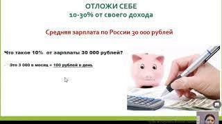 Правильные  кредиты, которые помогают освободиться от долгов.19 05