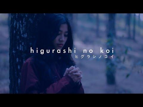 Higurashi no koi (ヒグラシノコイ)