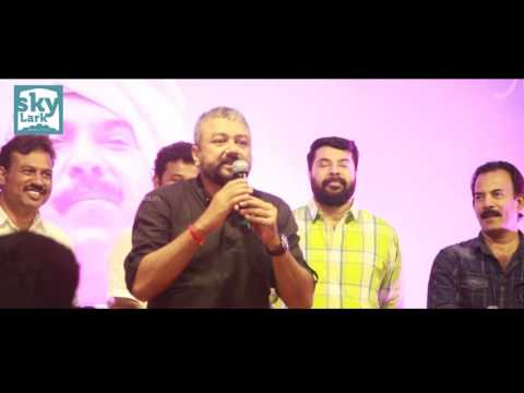 Thoppil Joppan Audio Release Full Video | Mammootty , Jayaram , Mamta Mohandas