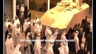 Выставка новейшей военной техники Россия. перспективное оружие россии.