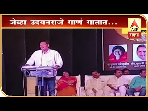 Breakfast News Bulletin | Satara | Udayanraje Song