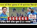 भारत का नया युवराज सिंह,18 साल की ऊमर में 51 शतक और 300 विकेट , मचाया कोहराम