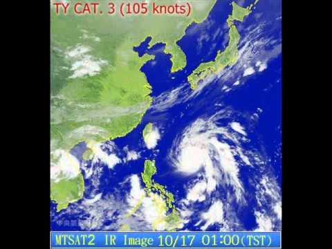 Super Typhoon MEGI (2010/15W) satellite imagery 超級颱風鮎魚衛星圖