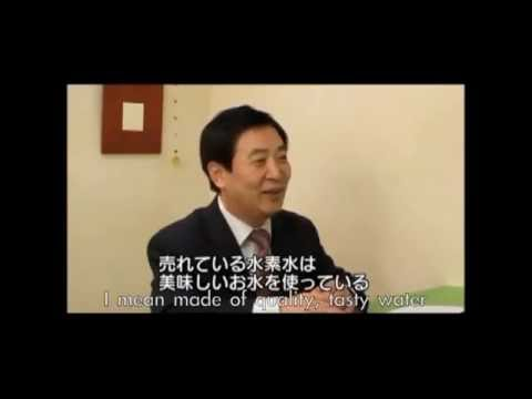 Understand Hydrogen-an interview with Professor Ohta