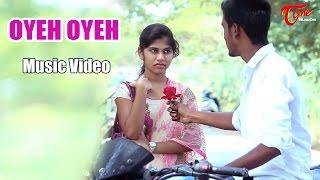 OYEH OYEH || Telugu Music Video 2017 || By Honey Ganesh, Anirudh Arnold - TeluguOneTV