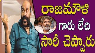Actor Vijaya Rangaraju About S.S.Rajamouli   Latest Interviews   TVNXT Hotshot