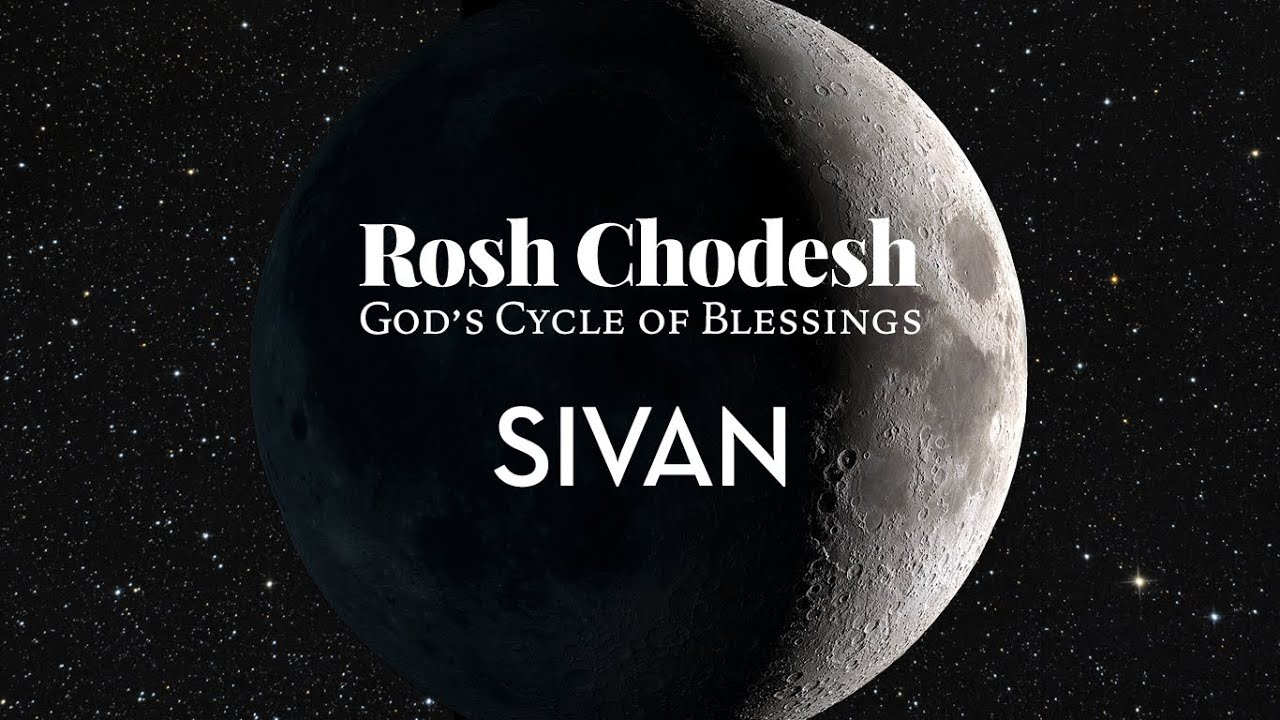 Image result for rosh chodesh sivan copyright free images