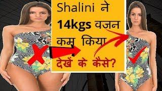 फैट कैसे कम करें-Motapa Kam Karne ke Liye Gharelu Upay in Hindi? MOTAPA? Diet, Exercise and Tips APP