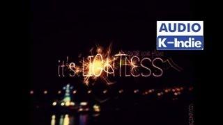 [Audio] SLEEQ (슬릭) - LIGHTLESS