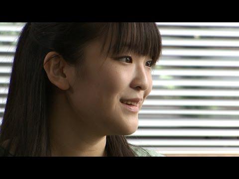 Princess Mako of Akishino Studying at University of Leicester