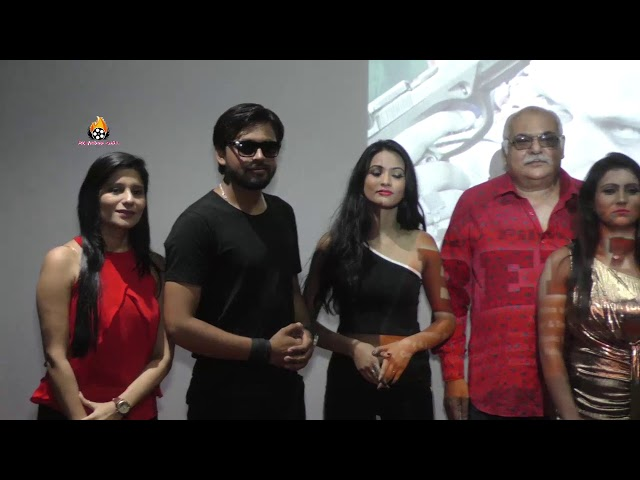 Hindi feature movie, belagaam ,trailer launch producer&Director by D P Singh [DEV]