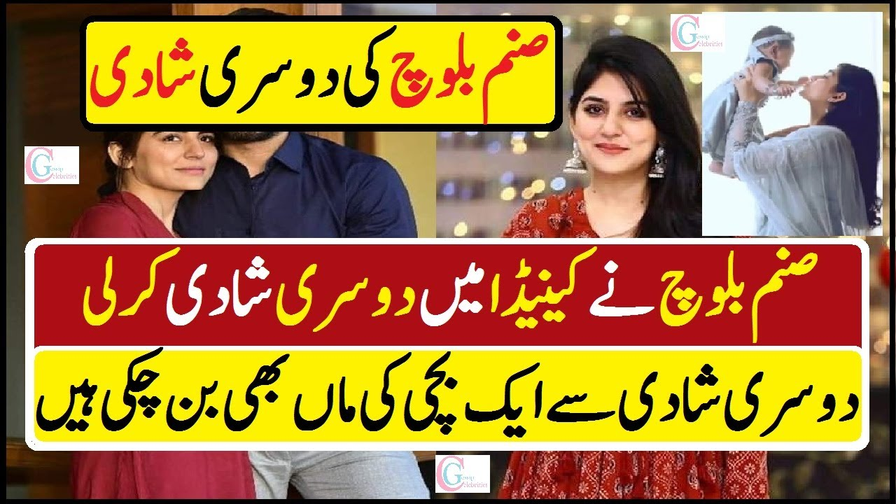 Sanam Baloch Daughter and Second Marriage in Canada - Celebrities Gossip
