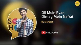 'Dil Mein Pyar, Dimag Mein Nafrat' by Manjeet | Poetry | Whatashort | TSH Exclusive