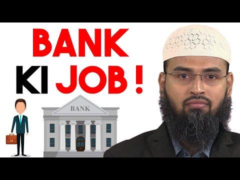 INSPIRATIONAL - Kya Bank Me Job Karna Halal Hai By Adv. Faiz Syed