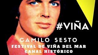 Camilo Sesto - El amor de mi vida - (en Vivo HD) Festival de Viña del Mar  #VIÑA