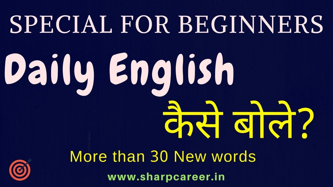 Learn More Than 30 New Words English Vocabulary Learn Daily