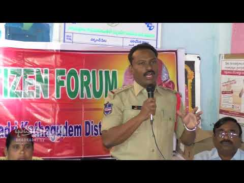 CITIZEN FORUM CAMP @ REDDY PALEM || BHADRADRI TV