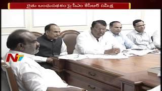 CM KCR Holds Meet on Passbooks & Rythu Bandhu Scheme Cheques Distribution | Pragati Bhavan || NTV