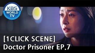NamkoongMin reminiscing about his mother who passed away[1ClickScene/Doctor Prisoner, Ep7]
