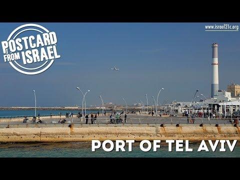 Postcard from Israel - Tel Aviv port