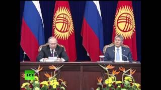 Пресс конференция Владимира Путина и Алмазбека Атамбаева