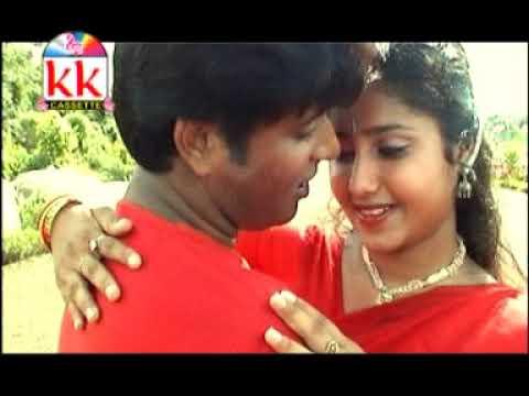 Bhavesh Swarnkar | Sagarika | Cg Song | Dil Ke Kora Kagaj Ma | Chhattisgarhi Geet | AVM STUDIO