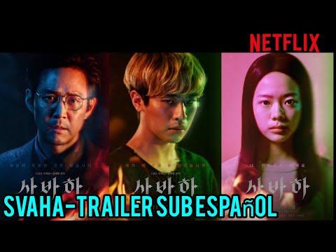Svaha: The Sixth Finger - Trailer SUB ESPAÑOL