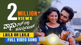 Vaasu Naan Pakka Commercial - Laila Oh Laila Hd Video song  Anish tejeshwar   Nishvika naidu