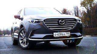 Тест-драйв NEW Mazda CX-9 / УСПЕХ ИЛИ ПРОВАЛ?