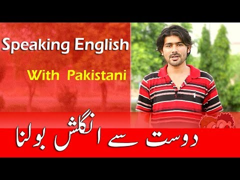 Speaking English With Friend in Pakistan Craze of Speaking English - How to Learn Practice