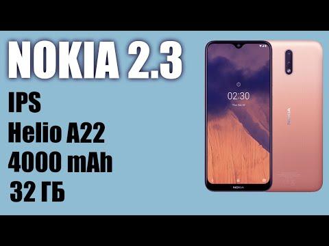 Обзор смартфона Nokia 2.3