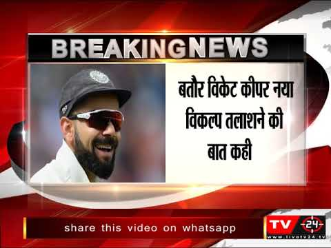 Virat Kohli draws flak after asking fan to leave country for not liking Indian cricketers