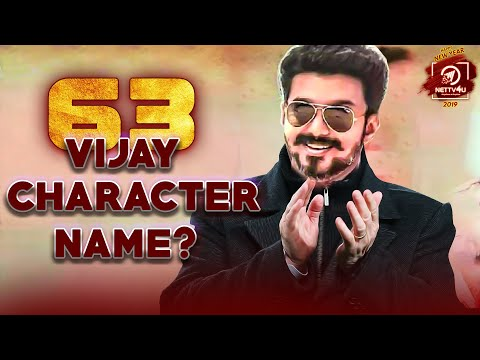 Thalapathy 63 Character Name Revealed   Thalapathy   Vijay   Atlee   AR Rahman