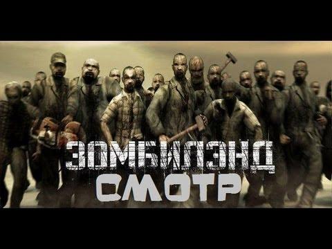 Игры драки с зомби zombi igry onlineru