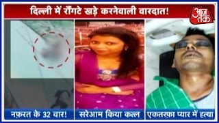 watch video of youth stabbing 22 year old girl to death at labour chowk delhi