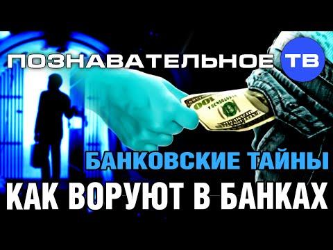 Курс доллара и Евро в банках Москвы на сегодня, выгодная