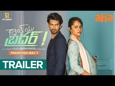 Thank You Brother Trailer | Anasuya Bharadwaj, Viraj Ashwin | Ramesh Raparthi | Premieres May 7