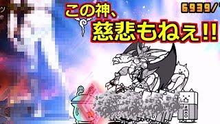 宇宙編第2章 ビッグバン!神さま(本気)にリベンジ!【にゃんこ大戦争実況Re#474】 thumbnail