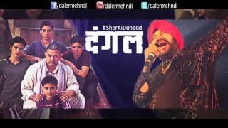Download Hindi Video Songs - Daler Mehndi Singing Live 'Dangal' Title Song and Aamir Khan