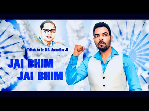 Kanth Kaler | New Song |  Jai Bhim Jai Bhim Tribute To Dr: B.R Ambedkar Ji Full Song HD 2019