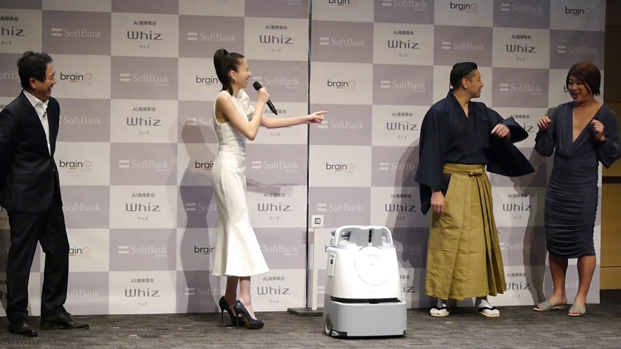 Japan's SoftBank launches new AI vacuum robot amid 'labor