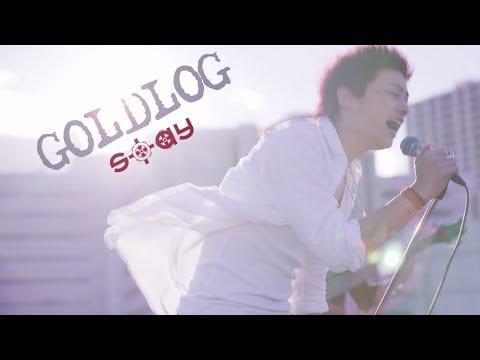 [MV]s+ayステイGOLDLOG
