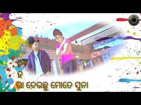 Sambalpuri Whatsapp Status Dil Helana Deewana//Umakant Barik//new Edition Only For U Lovers.
